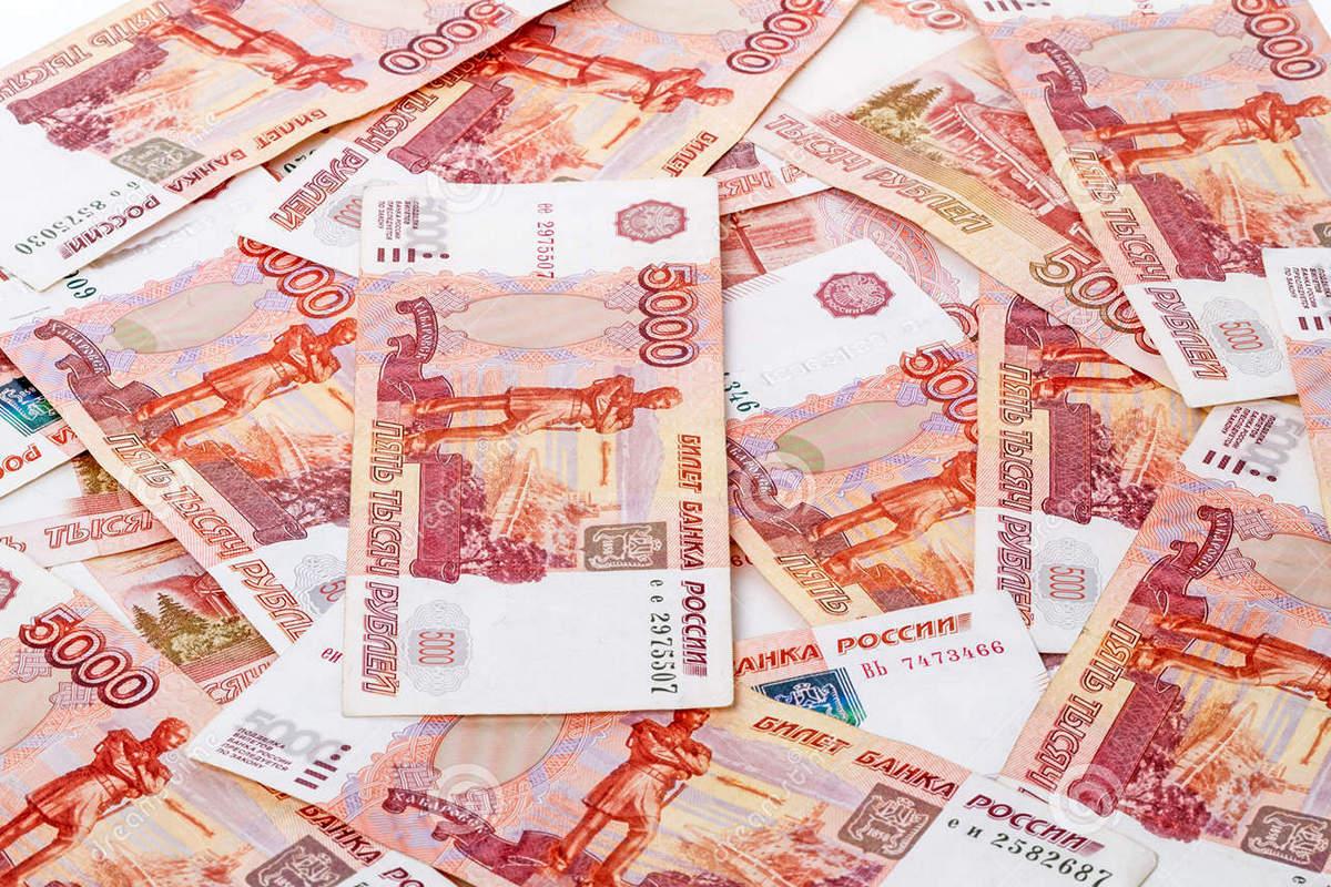 посмотреть все рубли в картинках будут